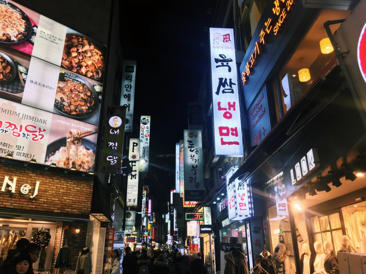 South Korea Tourist Visa Application For Filipinos In Singapore Lord Around The World